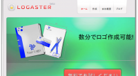 We have already translated our homepage in Japanese and Spanish<br>