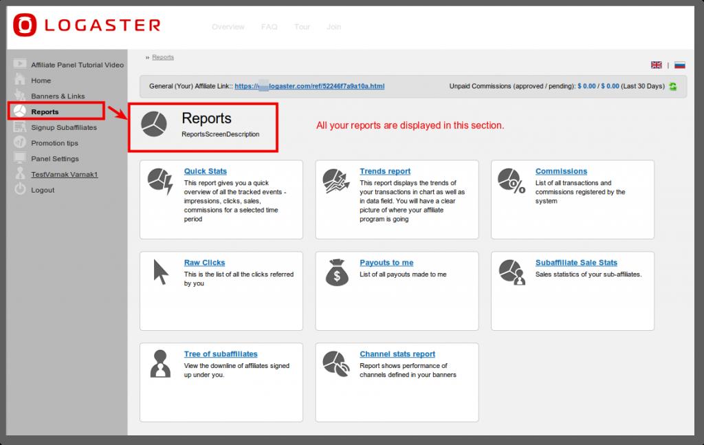 logaster-affiliate-stat