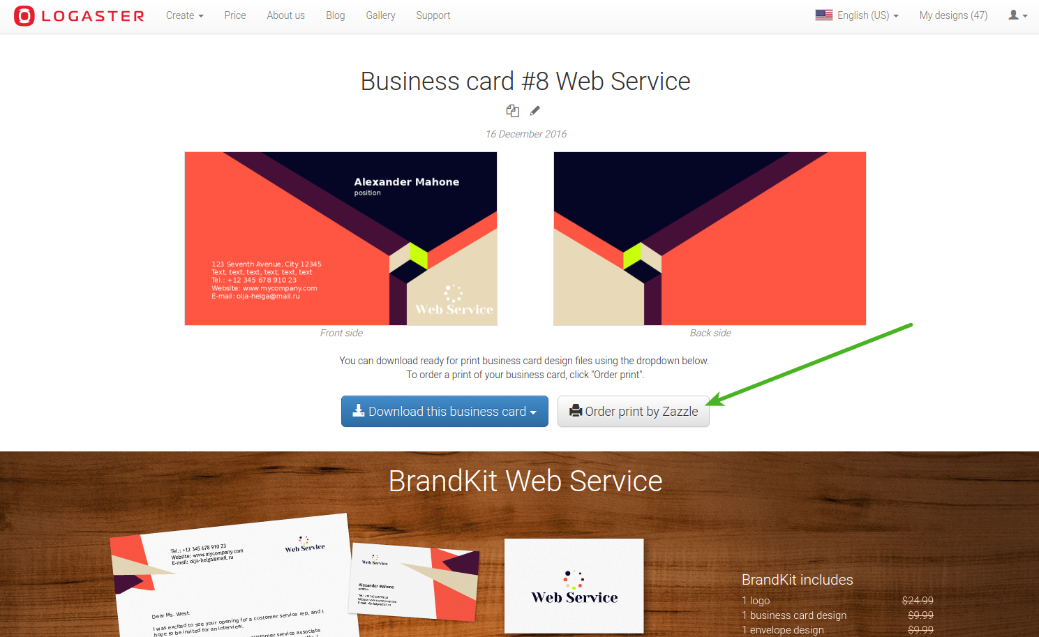 How to print your business card with zazzle youll be redirected to zazzle reheart Image collections