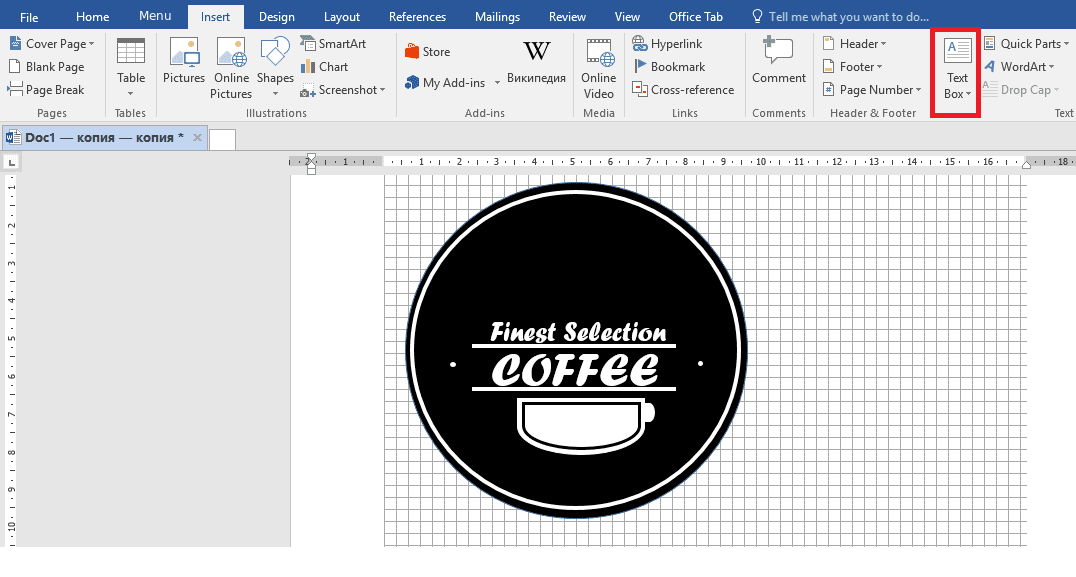 How to Create a Beautiful Logo in Microsoft Word with no Stress