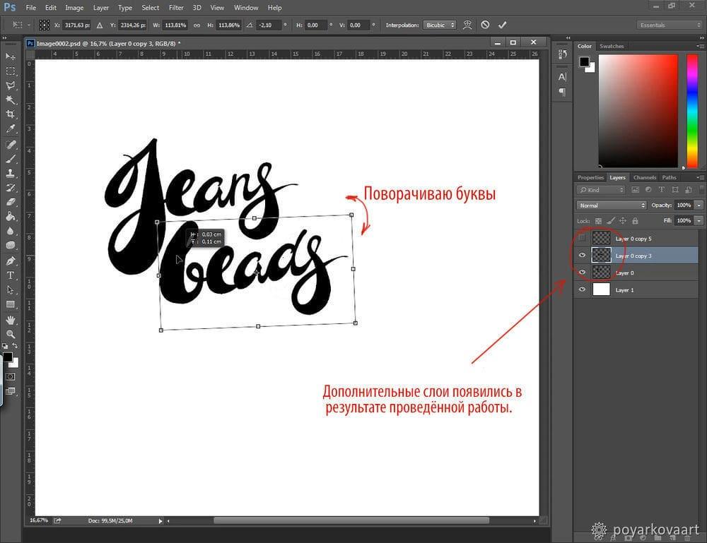 logo-lettering