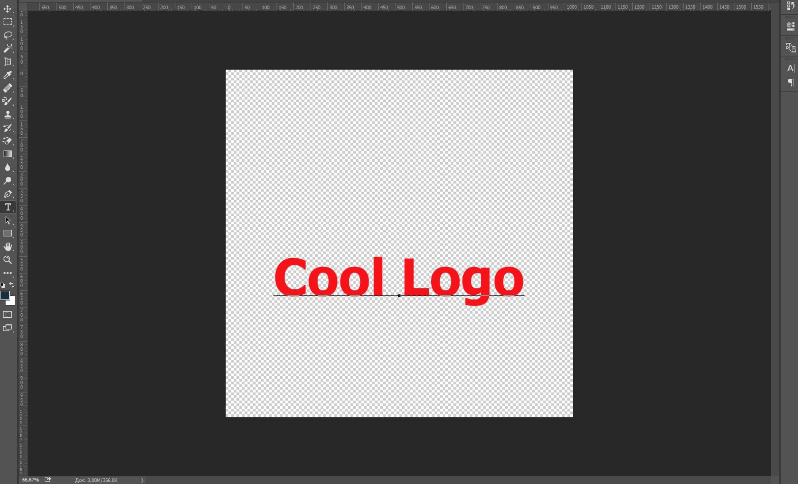 Logo Dans Photoshop