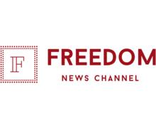 Freedom Logaster Logo
