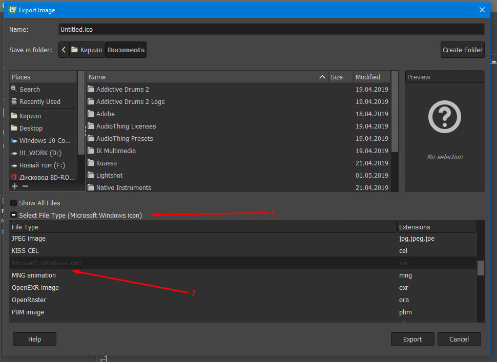 Choose the export format